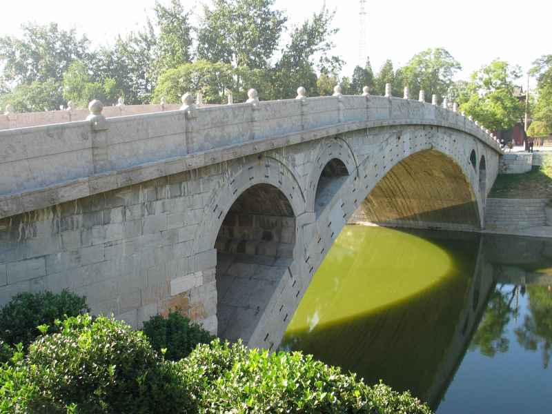Image of Anji Bridge (605AD)